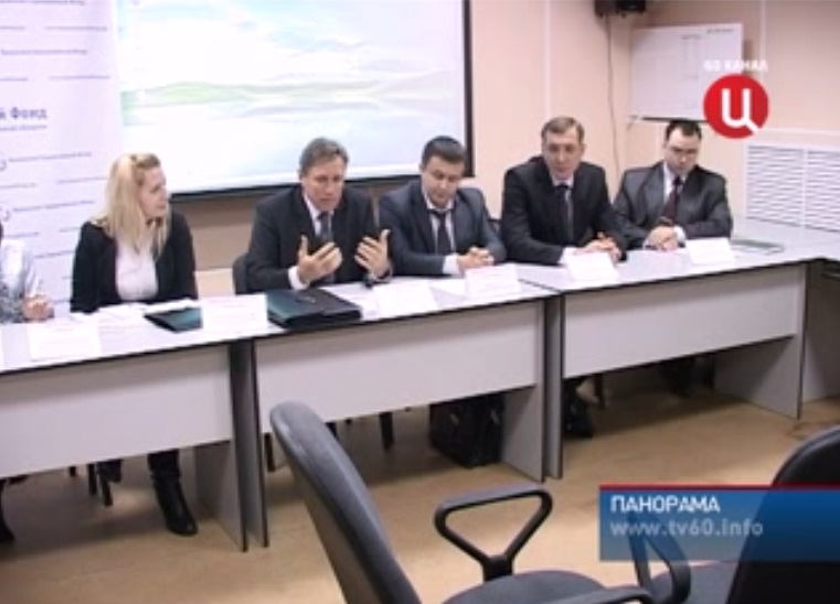 Конференция  Проблемы финансирования малого бизнеса в г.Брянске и пути их решения
